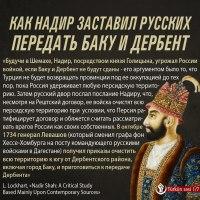 Надир шах-Афшар